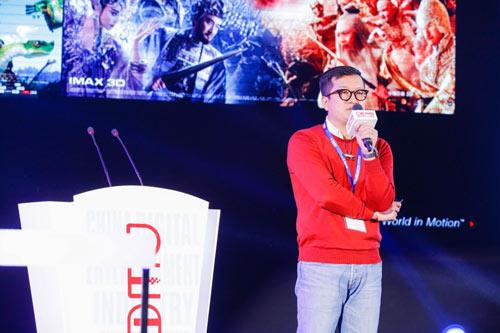 诺亦腾影视科技有限公司副总裁邓宇