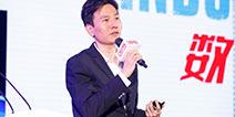2017DEAS|优格资本陈奕新:优格资本期待成为数字娱乐的生态投资者