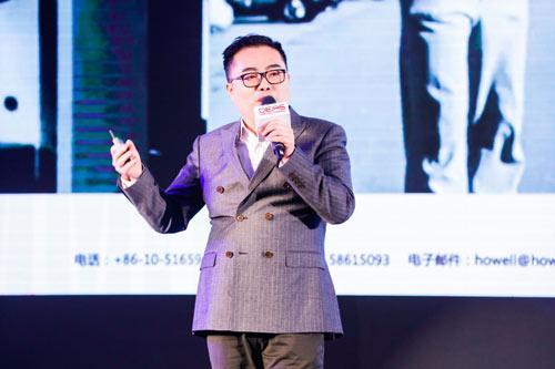 成都观界创宇科技有限公司首席执行官刘天成