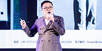 2017DEAS|观界创宇刘天成:怎么构建更加真实的VR