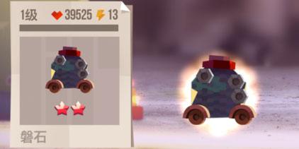 喵星大作战哪个车型锋利