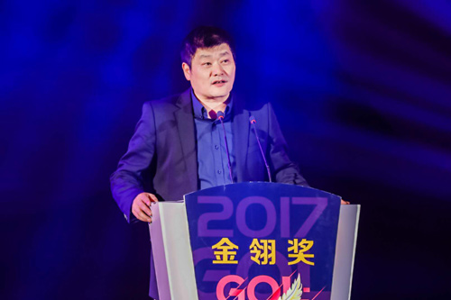 韩志海先生发表致辞