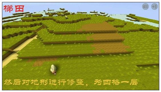 迷你世界梯田怎么做 超大农田做法
