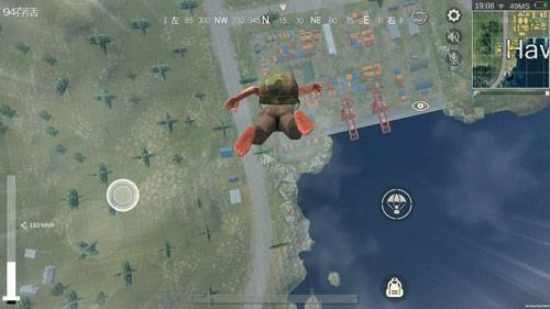生存小队跳伞技巧