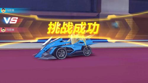 QQ飞车手游影子挑战