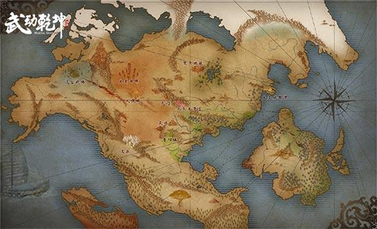武动乾坤地图