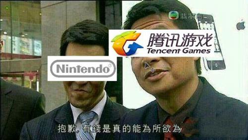 王者荣耀中国海外手游版与SWITCH版数据互通