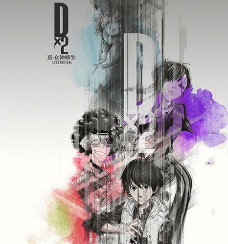 世嘉新作《D×2 真·女神转生:解放》预计下周上架