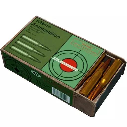 5.56mm北约步枪弹