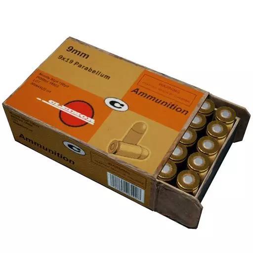 9mm鲁格弹