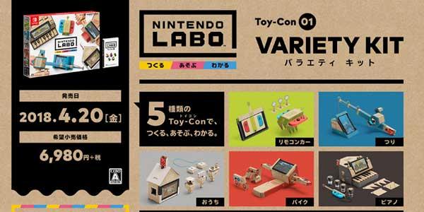 """任天堂公布""""纸盒子""""Labo Switch居然还有这种操作"""