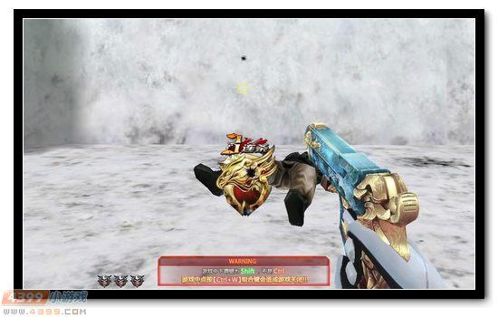 生死狙击苍穹之鹰解析