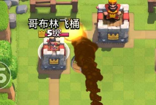 皇室战争火箭桶