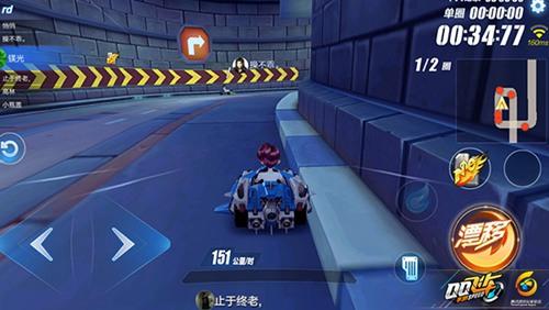 QQ飞车连续转弯