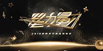 咸鱼游戏2018新品发布会25日举行 五大亮点抢鲜