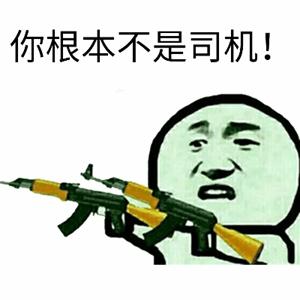 绝地求生刺激战场大神必须要掌握的一把枪:AKM突击步枪