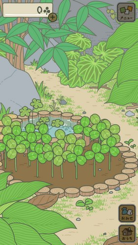 旅行青蛙四叶草怎么种