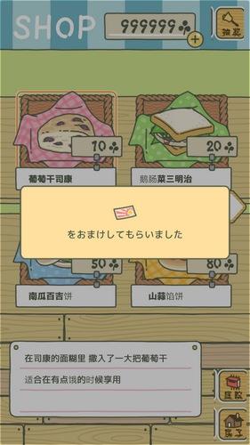 青蛙旅行抽奖券怎么得