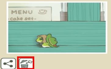 旅行青蛙相册