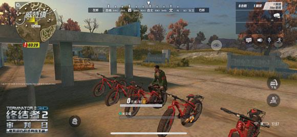 终结者2审判日自行车