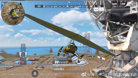 终结者2滑翔翼
