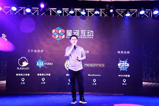 """1月25日,2018咸鱼游戏新品发布会本周四在深圳举行。发布会以""""星·力量""""为主题,会上公布了咸鱼游戏在发行业务上的全新规划及多款新品。此前一直专注于体育、策略等品类手游发行的咸鱼游戏,"""