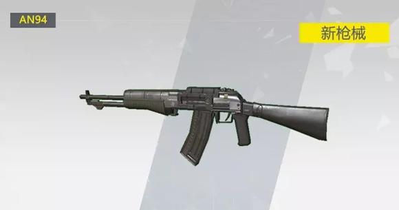 终结者2枪械