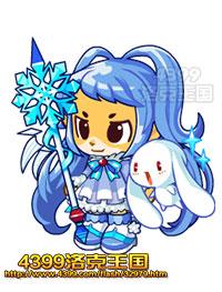 洛克王国雪影娃娃套装