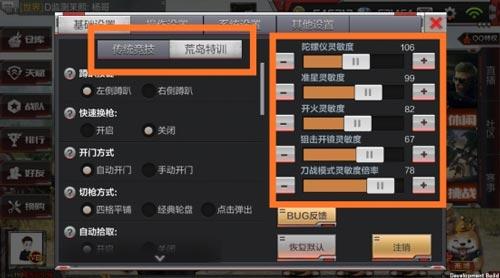 CF手游新版本23