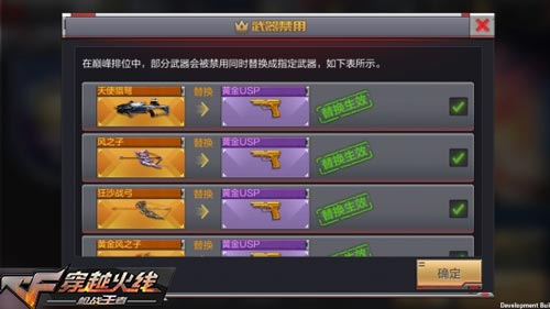 CF手游新版本11