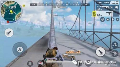 终结者2三途桥攻略