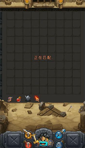 不思议迷宫策略战棋玩法 无差别实时匹配