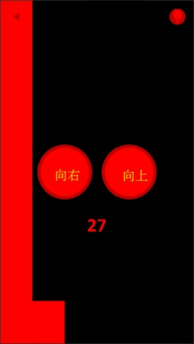 变红了第27关
