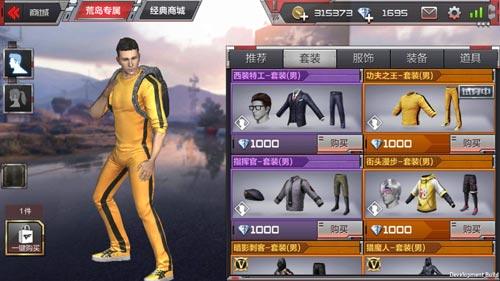 CF手游功夫之王