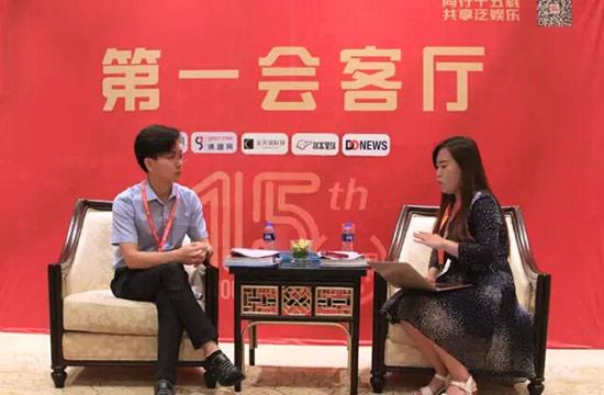 中国娱乐直播峰会