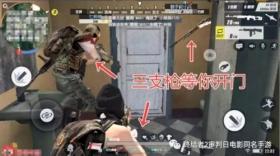 终结者2攻略技巧分享第一期 被袭击时别急着反击