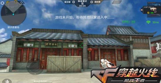 CF手游唐人街7