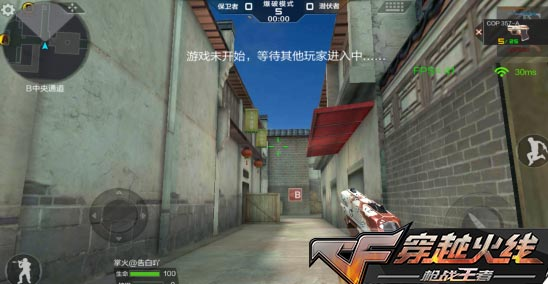 CF手游唐人街8