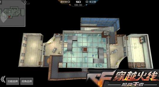 CF手游地图2