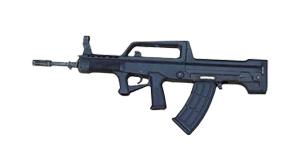 荒野行动95式步枪