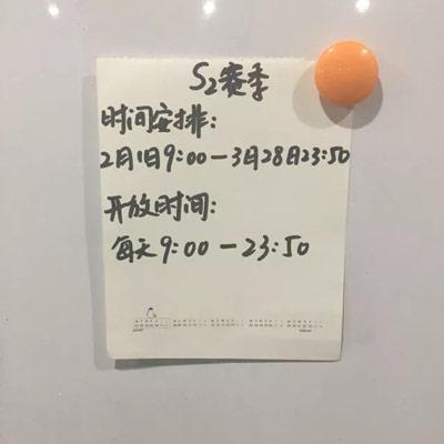 QQ飞车手游s2赛季