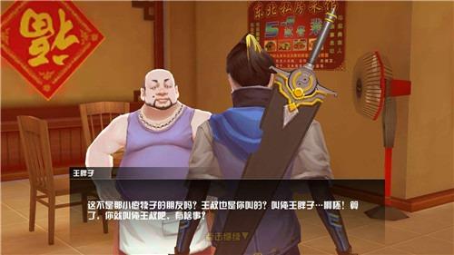 中国惊奇先生