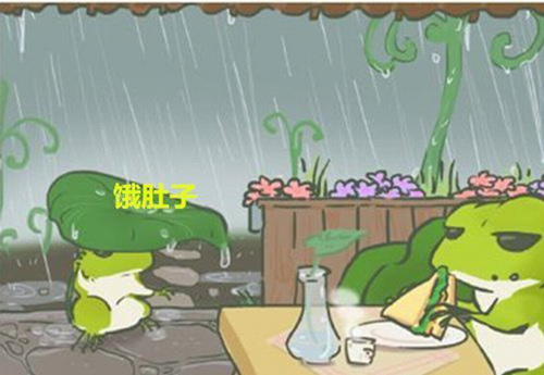旅行青蛙明信片