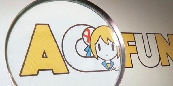 「Link・二次元」天下漫友是一家 犹记当年Acfun
