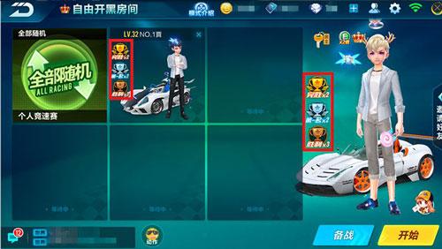 QQ飞车手游版本更新