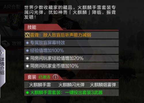 CF手游手雷7
