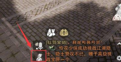 一梦江湖手游怎么打坐 打坐在哪里