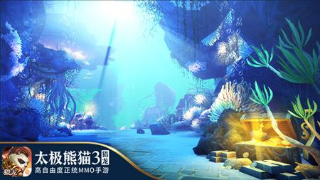 《太极熊猫3:猎龙》