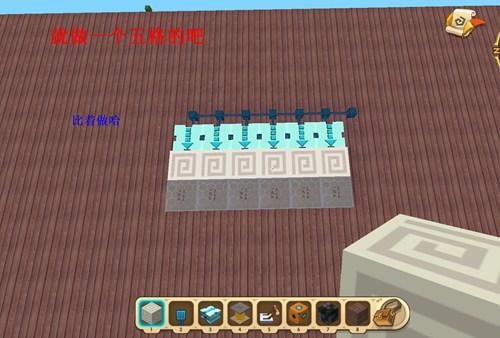 迷你世界新版刷蜂蜜块机怎么做 刷蜂蜜块机教程