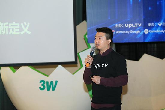 UPLTV创始人谢峰